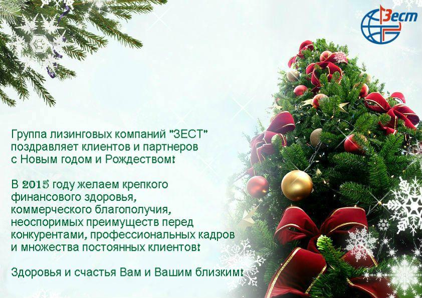 Белорусские узоры вышивка крестиком схемы 72